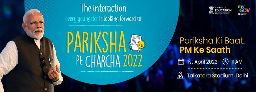 Welcome to Govt. Model Sr. Sec. School Sec 39-C, Chandigarh